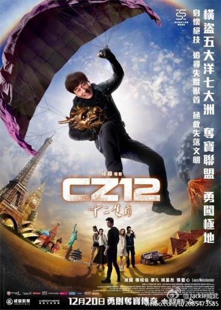 Chinese Zodiac 12 by Jackie Chan