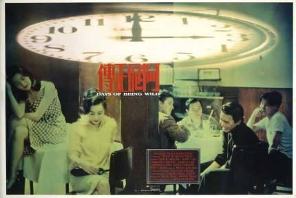 Days of Being Wild by Wong Kar Wai